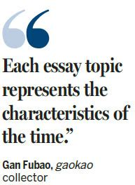 4 characteristics of a thesis